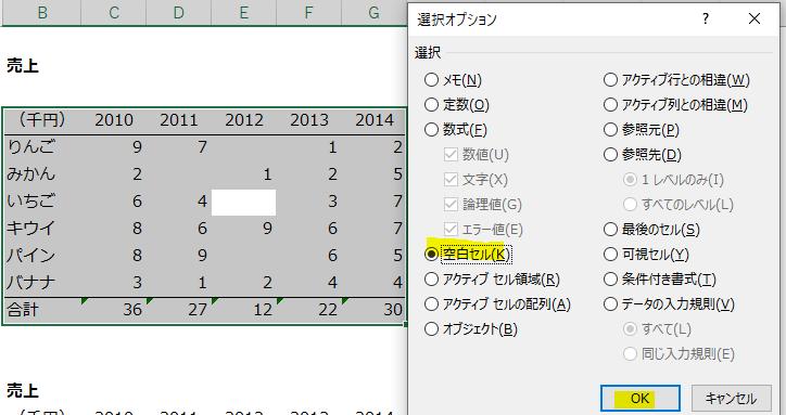 f:id:Shimesaba-ba:20201215221316p:plain