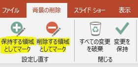 f:id:Shimesaba-ba:20201226090530p:plain
