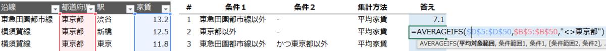 f:id:Shimesaba-ba:20201226165932p:plain