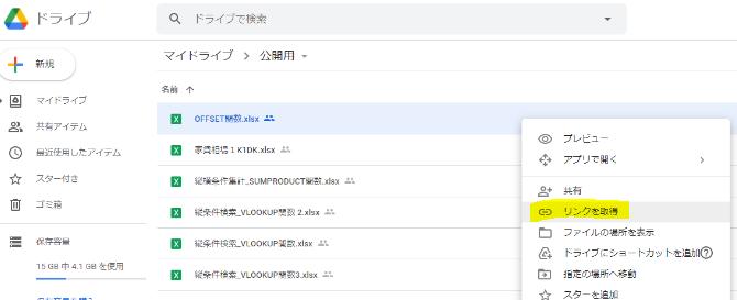 f:id:Shimesaba-ba:20201227230400p:plain
