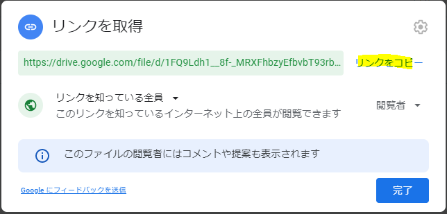 f:id:Shimesaba-ba:20201227230625p:plain