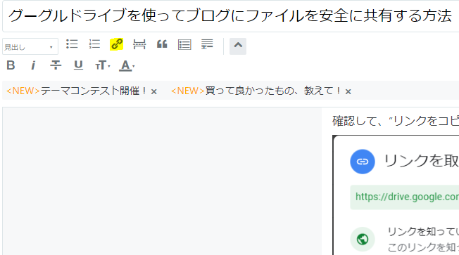 f:id:Shimesaba-ba:20201227230914p:plain
