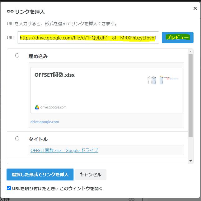 f:id:Shimesaba-ba:20201227231055p:plain