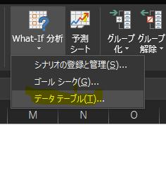 f:id:Shimesaba-ba:20201230232935p:plain