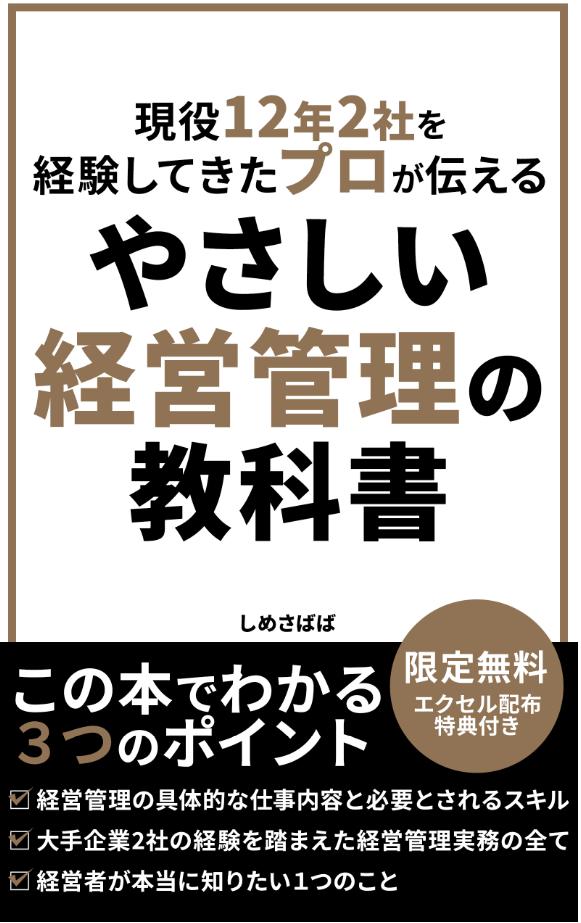f:id:Shimesaba-ba:20210315200425p:plain