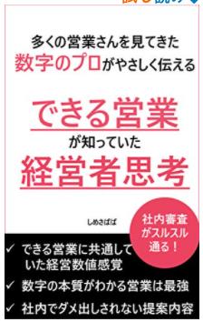 f:id:Shimesaba-ba:20210315203218p:plain