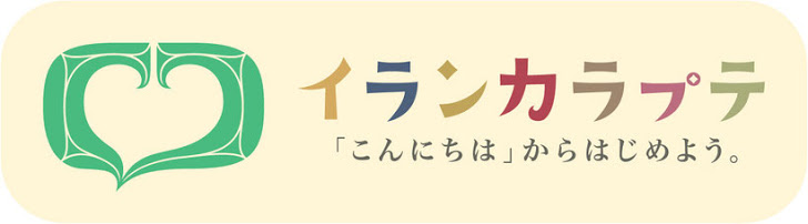 f:id:ShimizuUrai:20170912073113j:plain