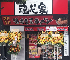 f:id:ShimizuUrai:20170912091254j:plain