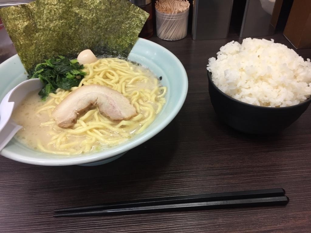 f:id:ShimizuUrai:20170912211058j:plain