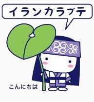 f:id:ShimizuUrai:20170914011110p:plain