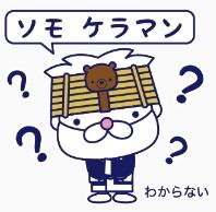 f:id:ShimizuUrai:20171026105618j:plain