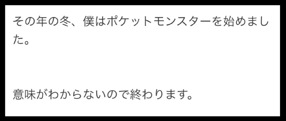 f:id:ShimizuUrai:20180318002607j:plain