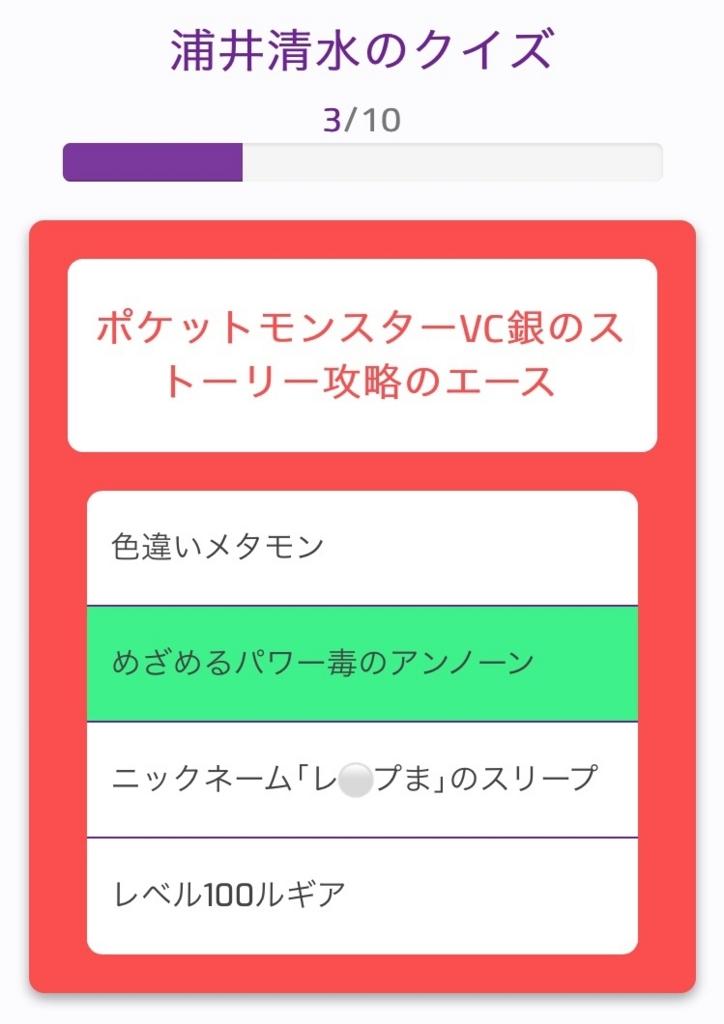 f:id:ShimizuUrai:20180624203812j:plain