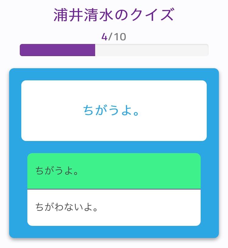f:id:ShimizuUrai:20180624203902j:plain