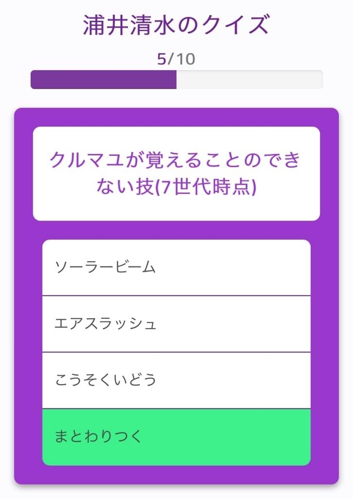 f:id:ShimizuUrai:20180624204132j:plain