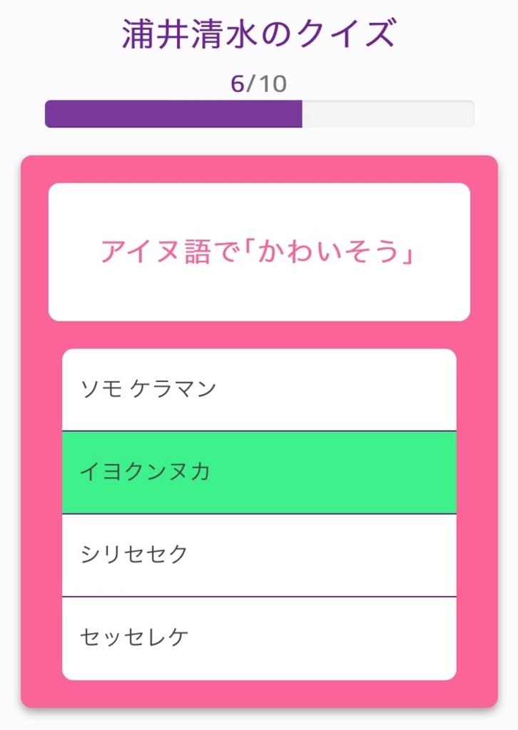 f:id:ShimizuUrai:20180624211230j:plain