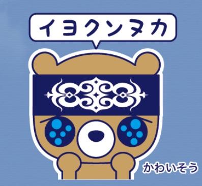 f:id:ShimizuUrai:20180624212300j:plain