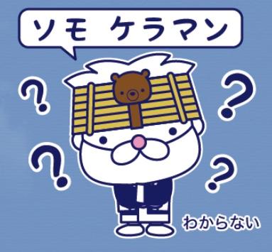 f:id:ShimizuUrai:20180624212321j:plain