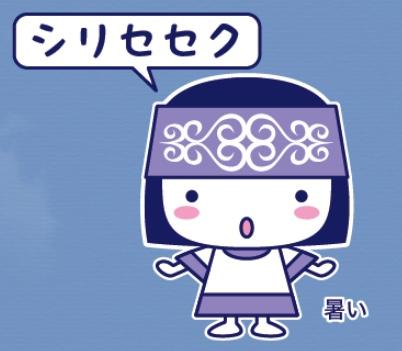 f:id:ShimizuUrai:20180624212337j:plain