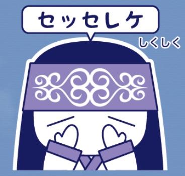 f:id:ShimizuUrai:20180624212416j:plain