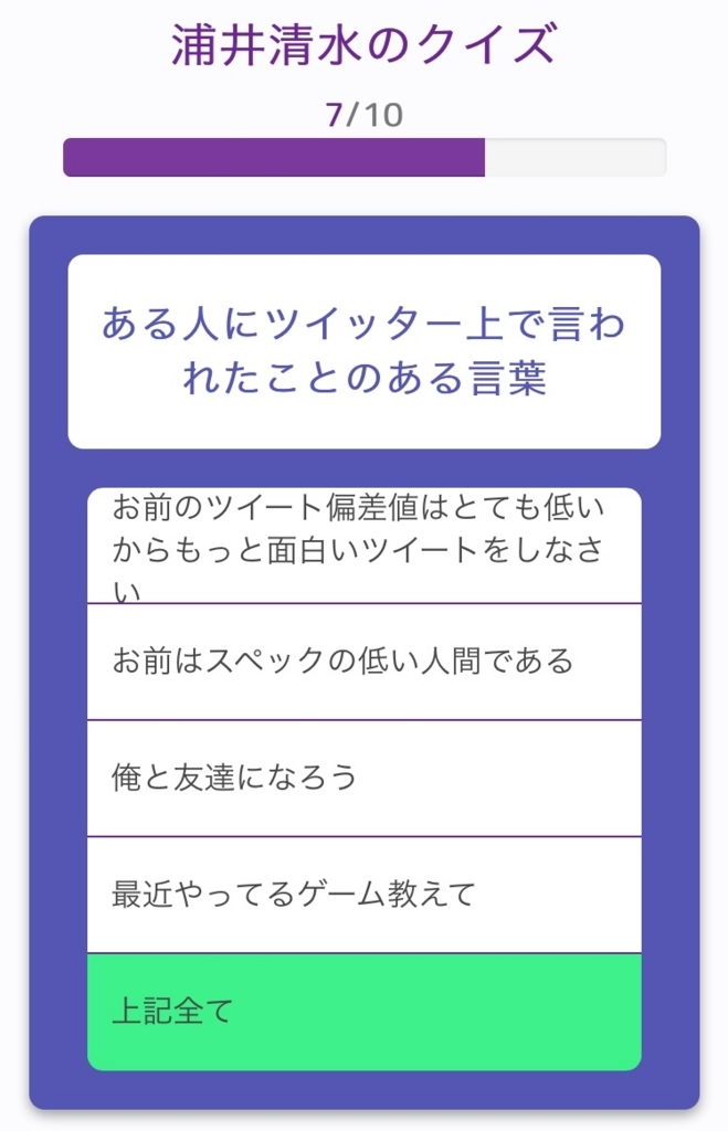 f:id:ShimizuUrai:20180624212727j:plain