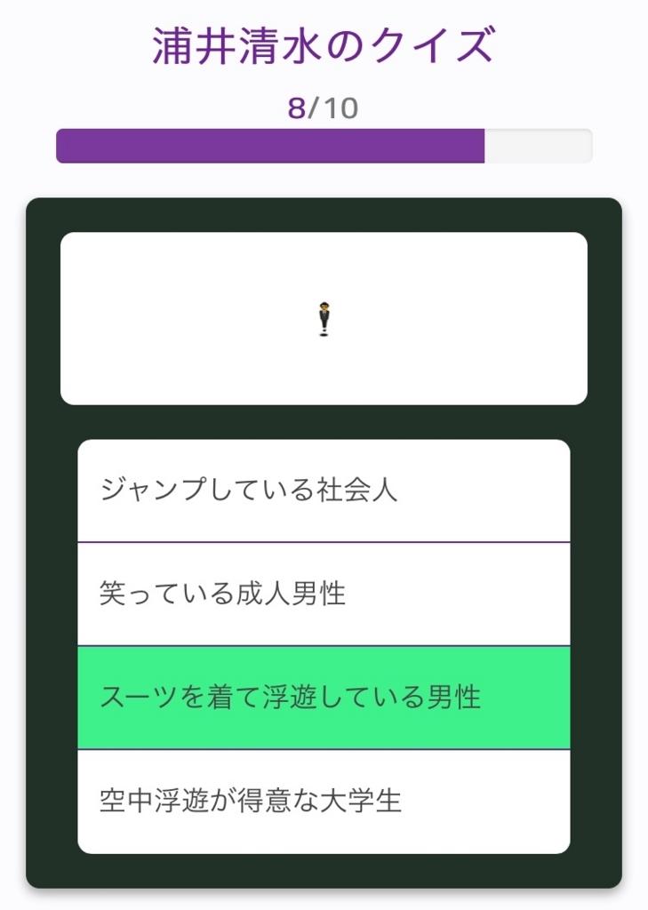f:id:ShimizuUrai:20180624214439j:plain