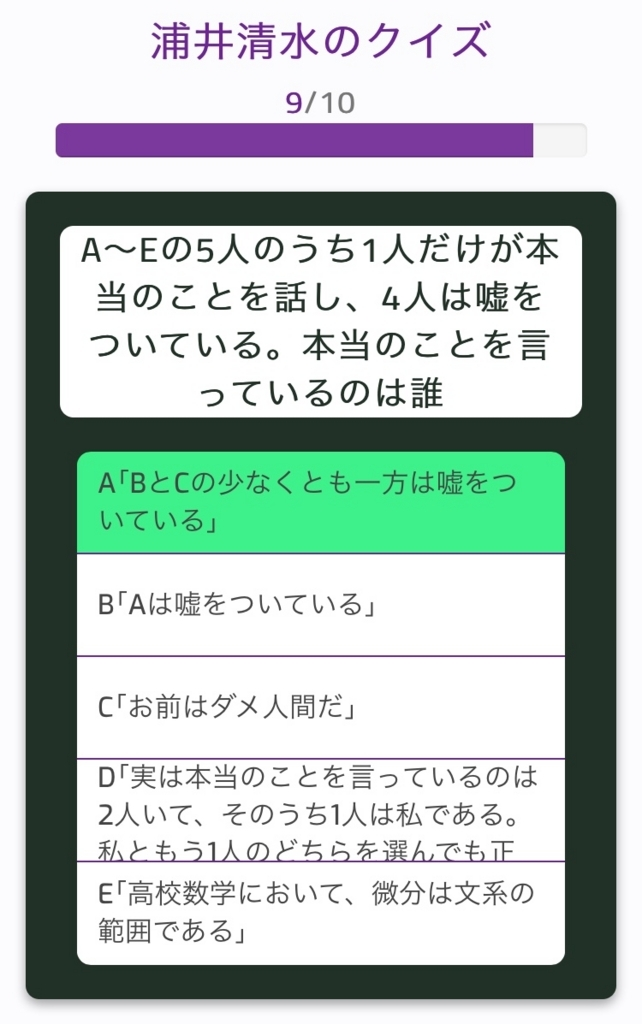 f:id:ShimizuUrai:20180624215121j:plain