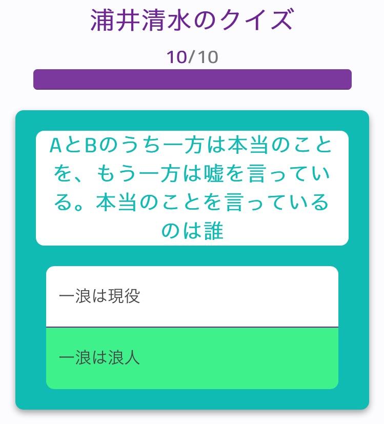 f:id:ShimizuUrai:20180624233920j:plain