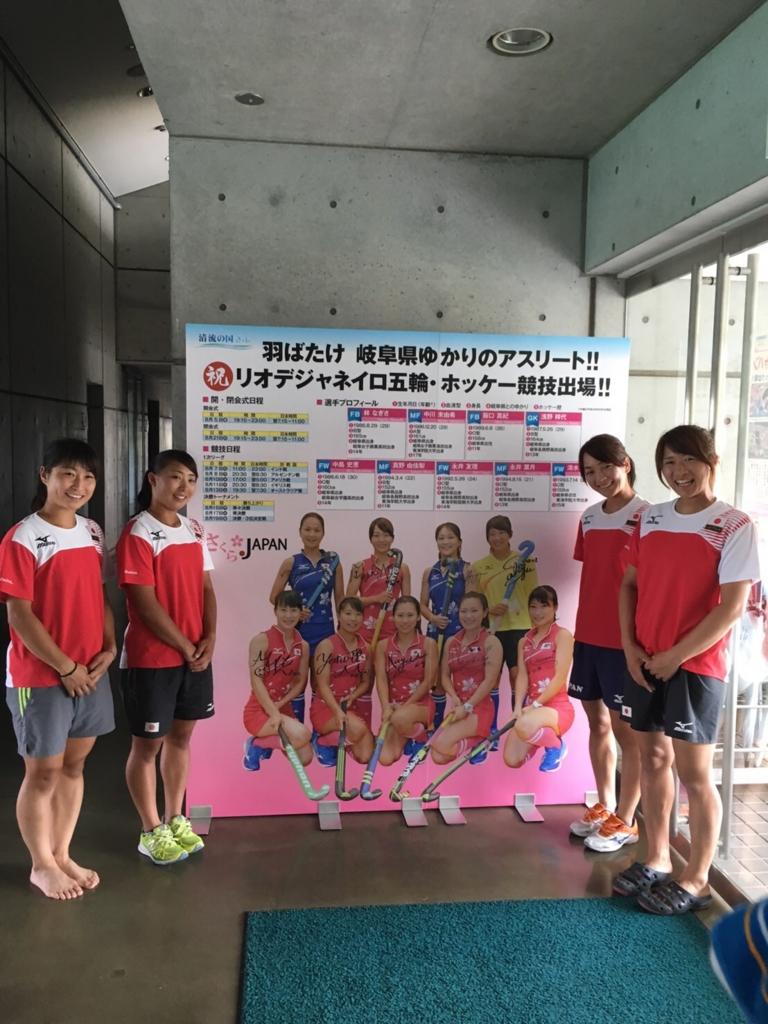 f:id:Shimizucho-hockey:20160724084034j:plain