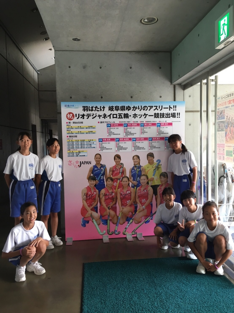 f:id:Shimizucho-hockey:20160724084111j:plain