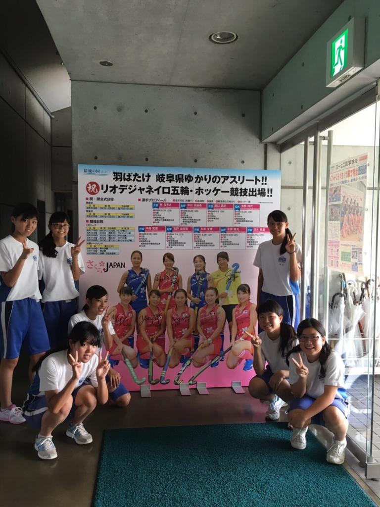 f:id:Shimizucho-hockey:20160724084213j:plain