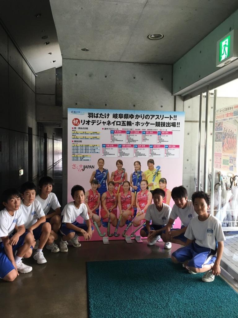 f:id:Shimizucho-hockey:20160724084231j:plain