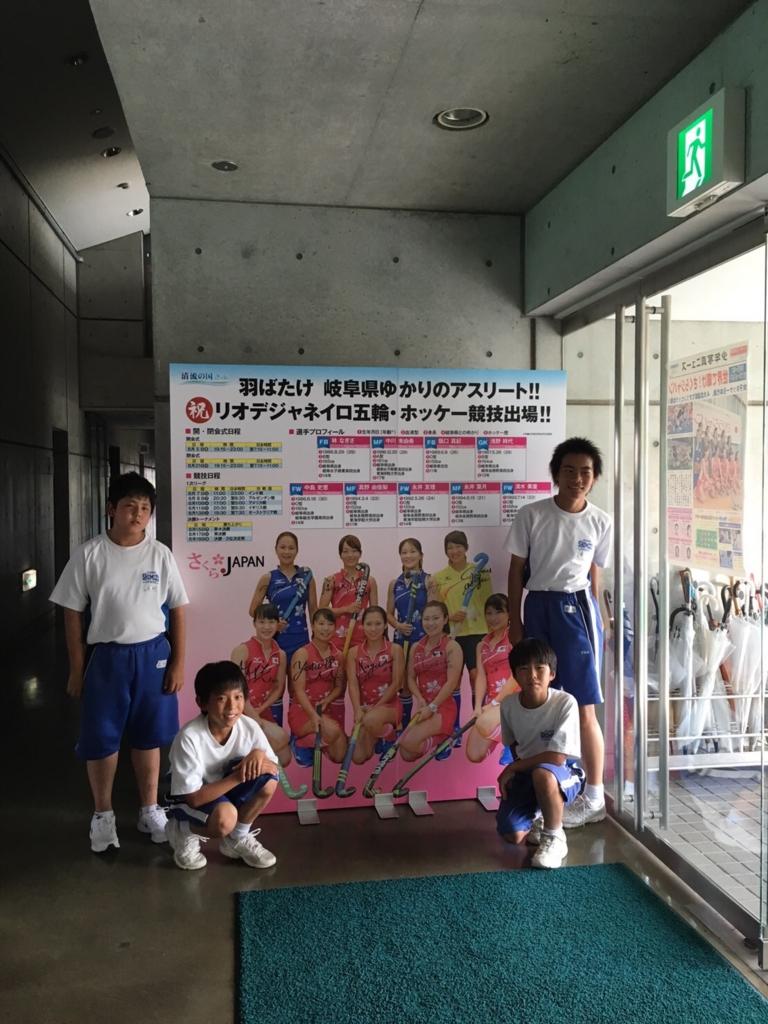 f:id:Shimizucho-hockey:20160724084307j:plain