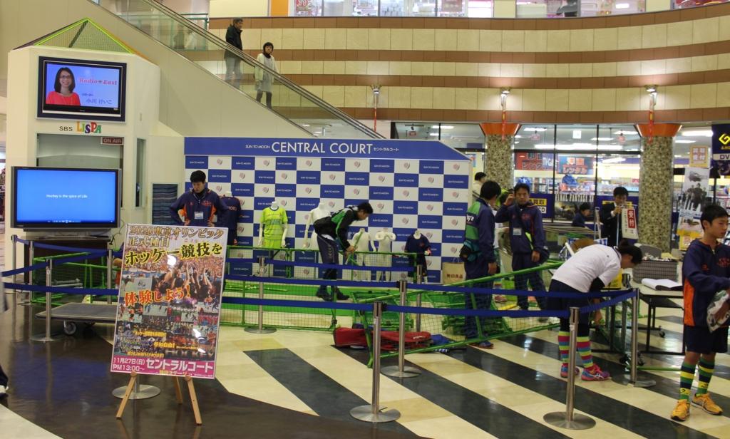 f:id:Shimizucho-hockey:20161126123219j:plain