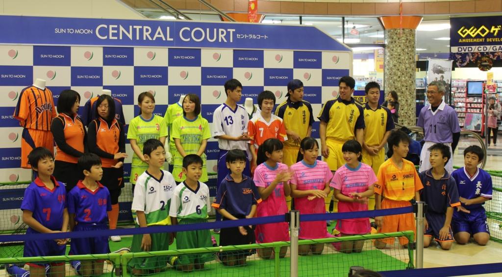 f:id:Shimizucho-hockey:20161126132612j:plain
