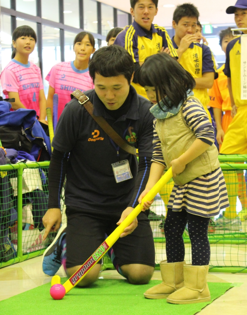 f:id:Shimizucho-hockey:20161126132840j:plain