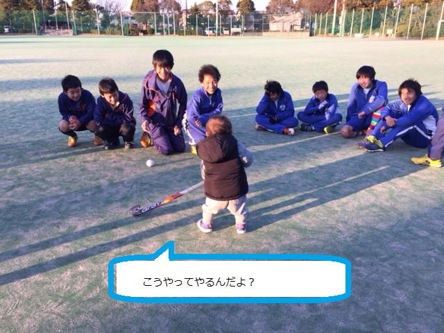 f:id:Shimizucho-hockey:20170204162702j:plain