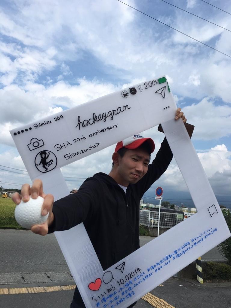 f:id:Shimizucho-hockey:20170925215302j:plain