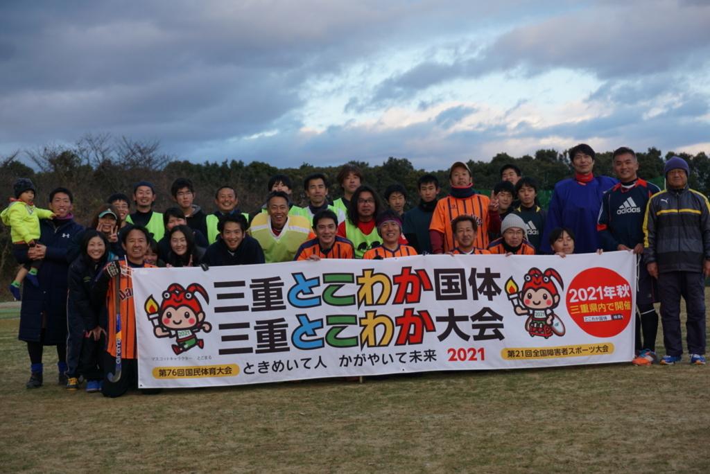 f:id:Shimizucho-hockey:20171209155832j:plain