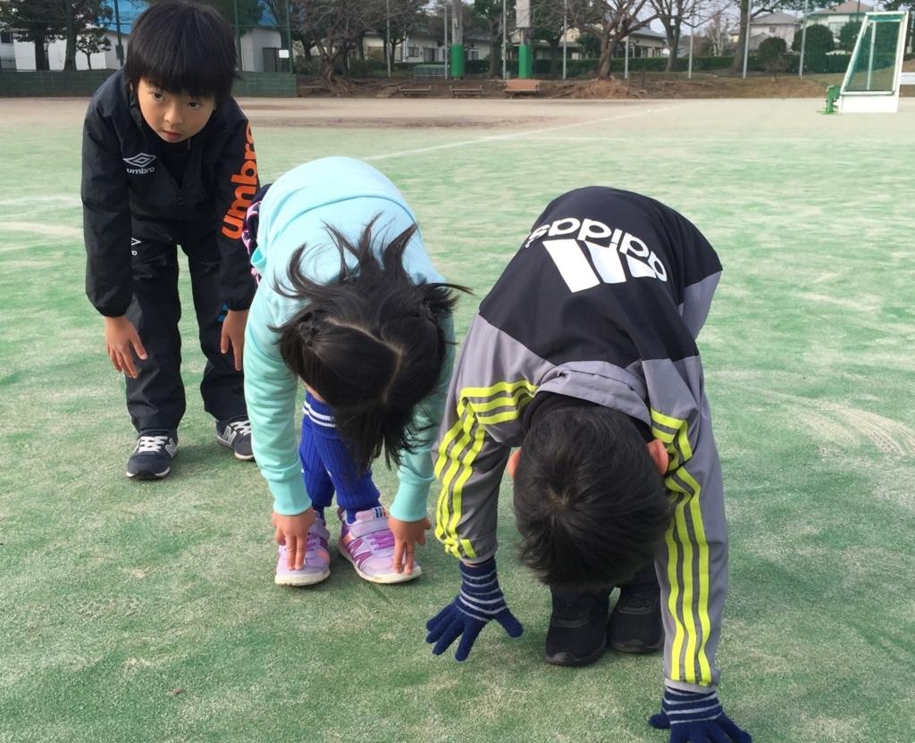 f:id:Shimizucho-hockey:20180120091627j:plain