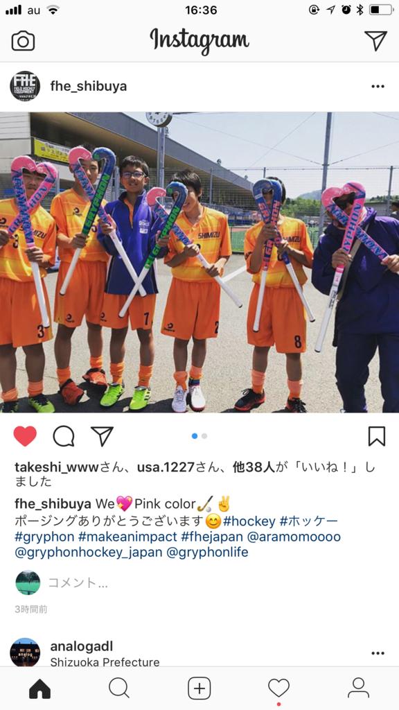 f:id:Shimizucho-hockey:20180507075039p:plain