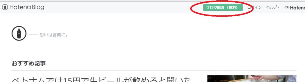 f:id:Shimizuno:20180626224523p:plain