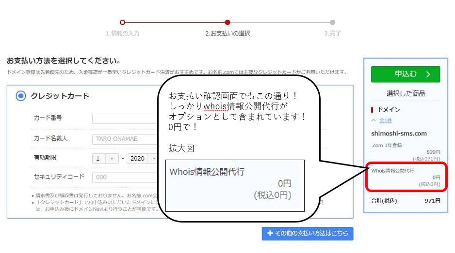f:id:Shimoshi:20190426110106j:plain