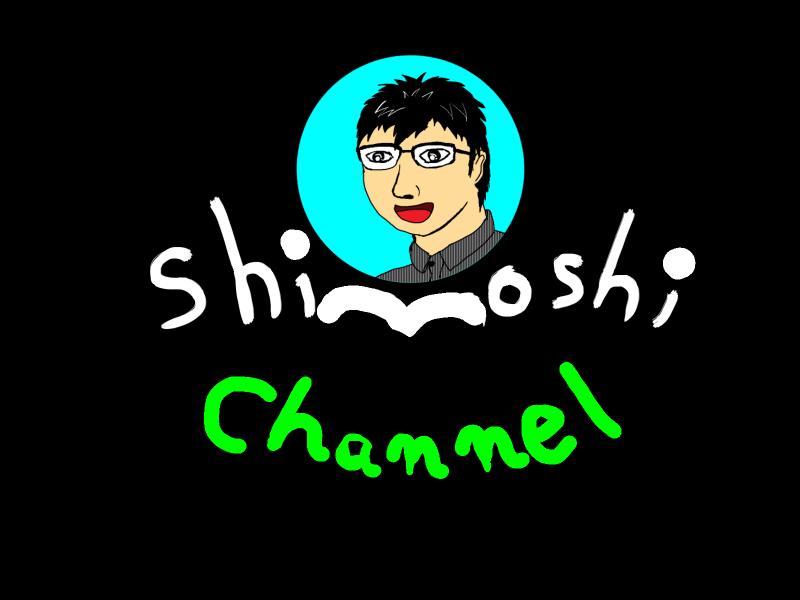 f:id:Shimoshi:20191231203051j:plain