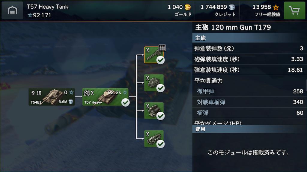 f:id:Shimotaro25:20170104220327p:image