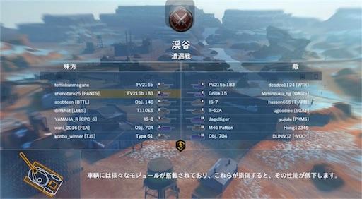 f:id:Shimotaro25:20170105122027j:image