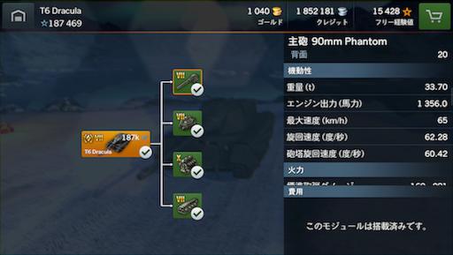 f:id:Shimotaro25:20170105235429p:image