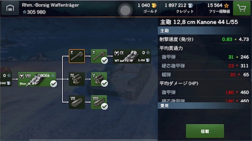 f:id:Shimotaro25:20170106144106j:image