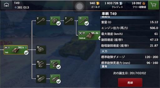f:id:Shimotaro25:20170109193809j:image