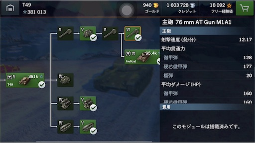 f:id:Shimotaro25:20170109194107j:image